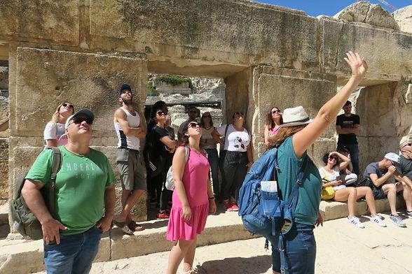 יום כיף בירושלים | דרך ארץ