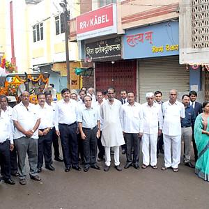 Karmaveer Jayanti Rally