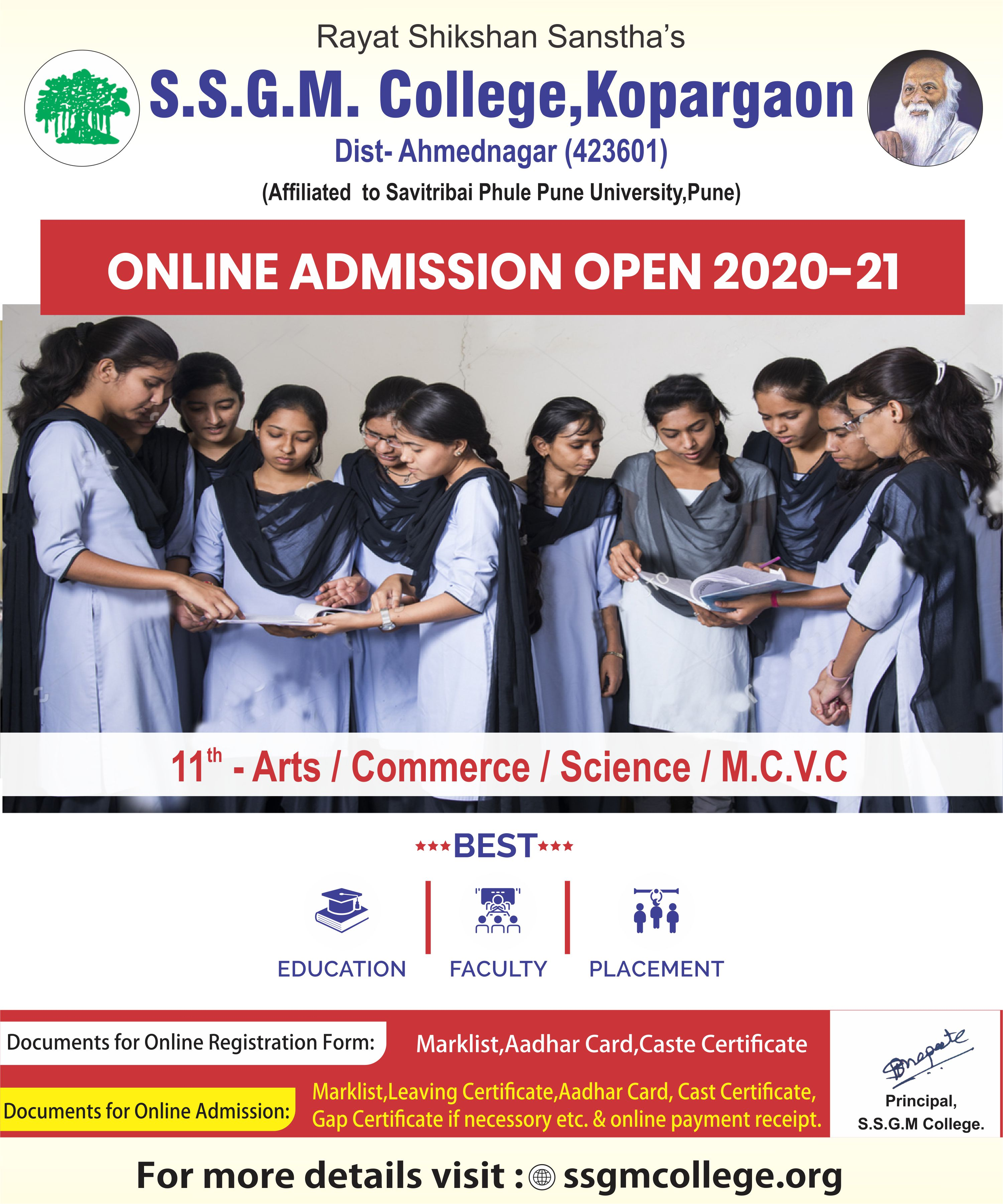 11th Junior College Admission 2020-21