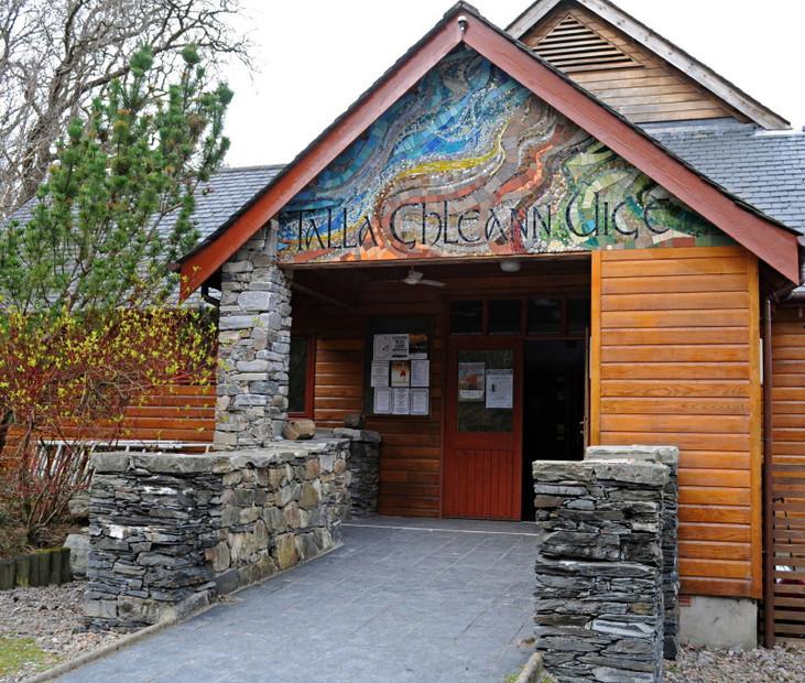 Glenuig Hall entranceway Mosaic