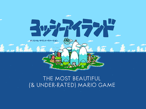Yoshi's Island: The Most Beautiful (& Under-rated) Mario Game