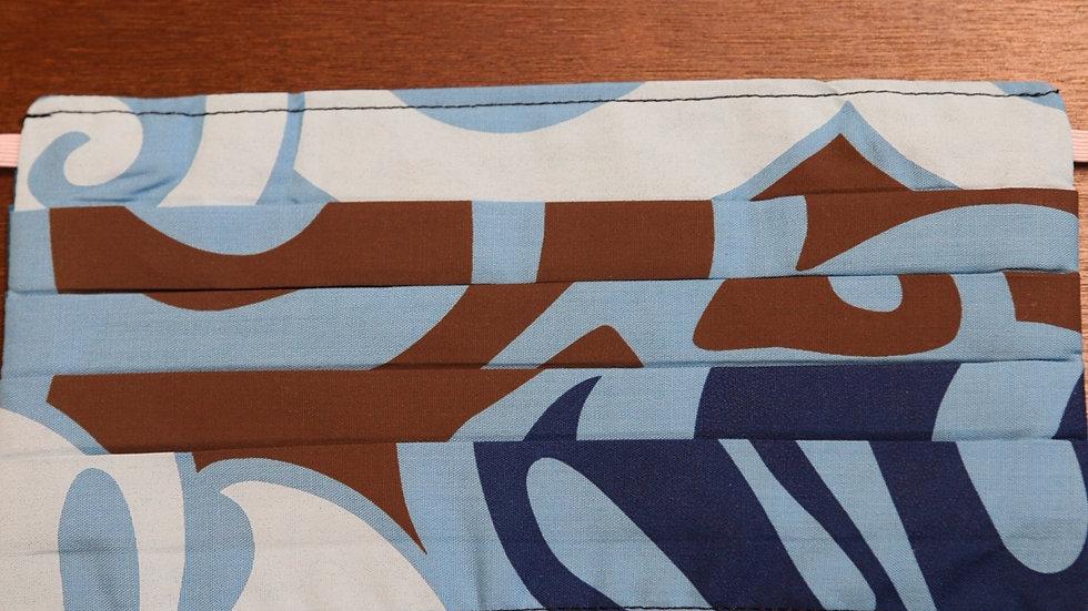 Fabric Design 194