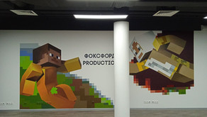 Процесс росписи стен в офисе ФОКСФОРД PRODUCTION