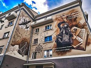 роспись фасадов граффити