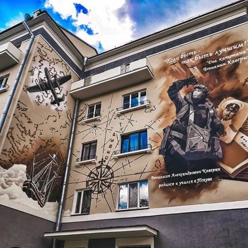 роспись фасада в Пскове