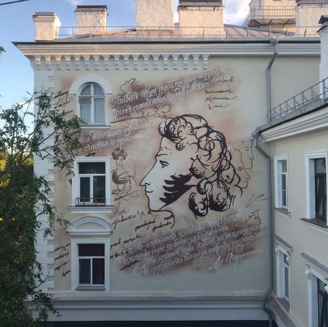 роспись фасада граффити в спб