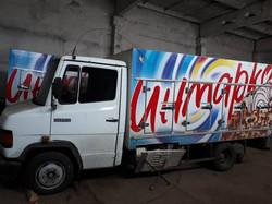 роспись коммерческого транспорта