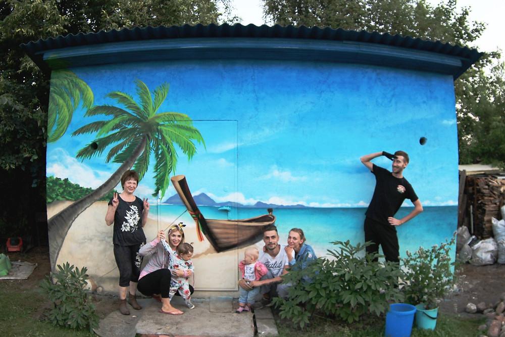 граффити оформление дачной бытовки на заказ