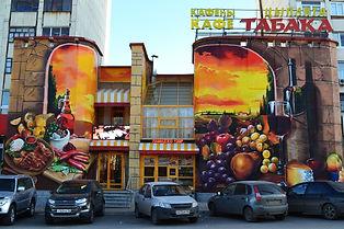 Граффити на фасаде торгового центра