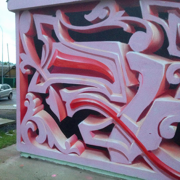 3д граффити на стене