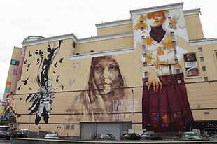 Граффити атриум