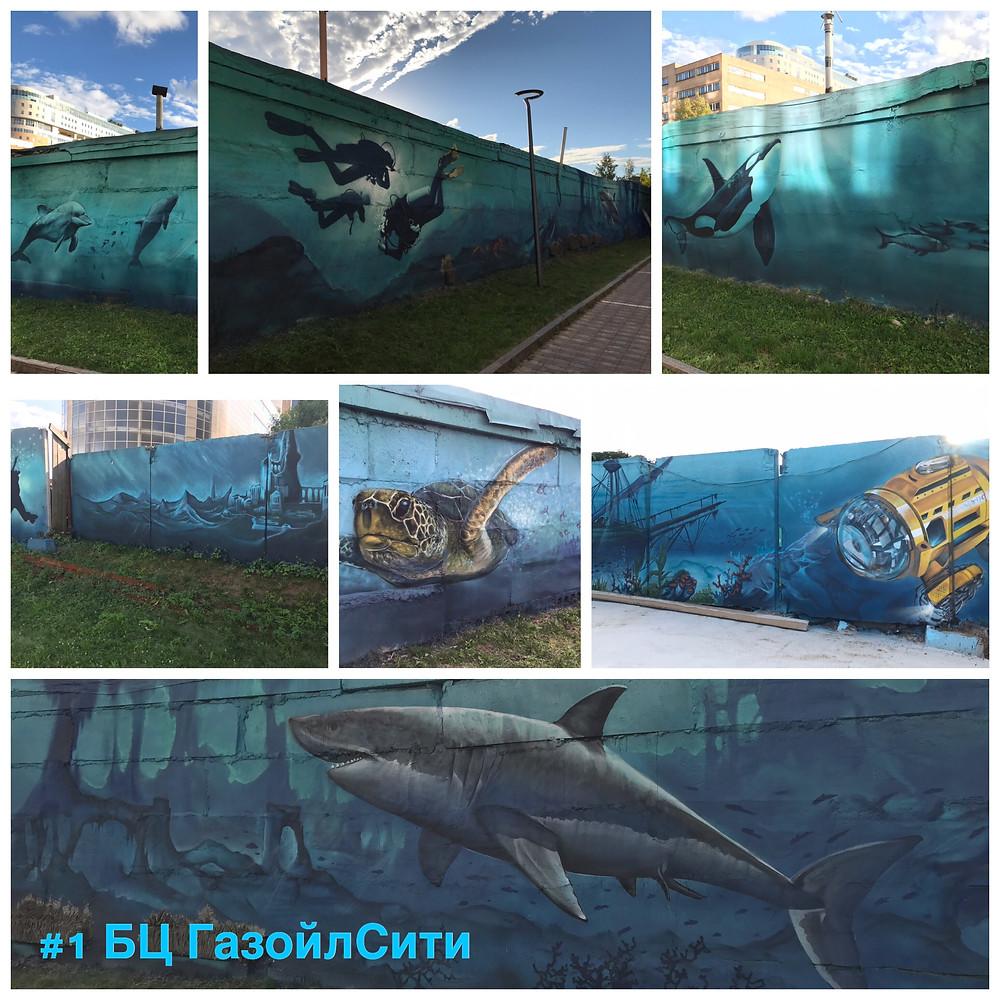 граффити оформление бетонного забора