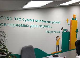 Роспись стен офиса на заказ
