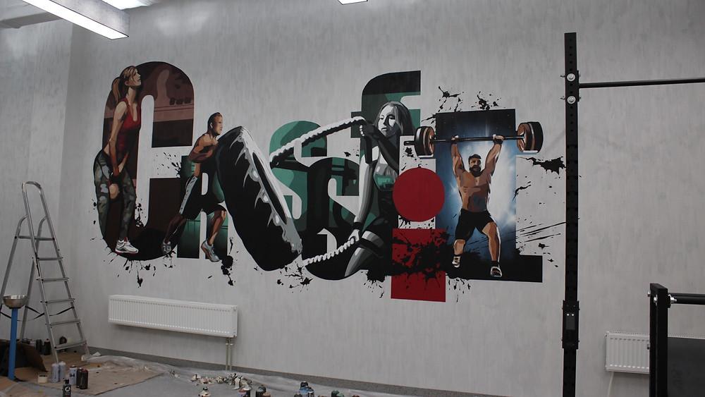 граффити  в фитнес клубе
