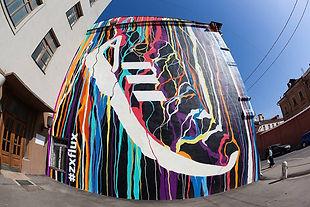 Граффити adidas