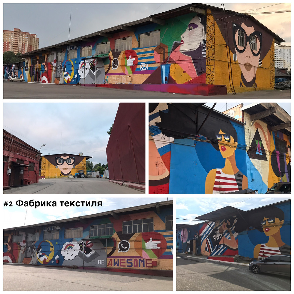 роспись фасадов в стиле граффити