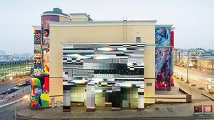 Граффити на фасаде ТЦ Атриум