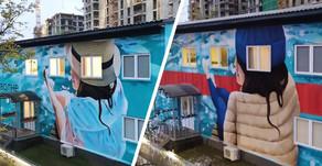 Креативный маркетинг в росписи фасада Акватории.