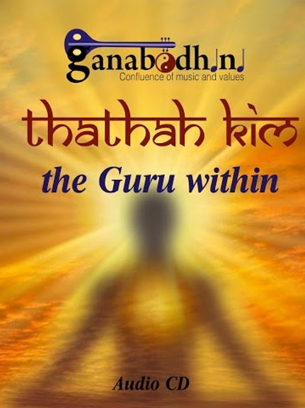 Ganabodhini - Guru Audio CD