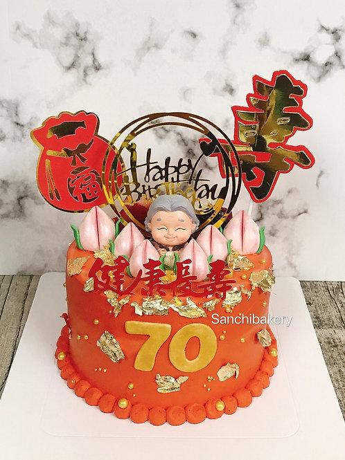 壽婆婆壽桃拉錢蛋糕(6吋)