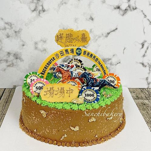 場場中賽馬拉錢蛋糕(8吋)