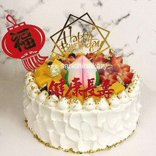 壽桃拉錢蛋糕(8吋)
