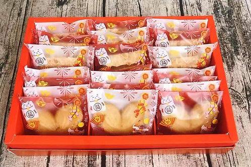 精裝酥皮禮盒 (1盒30件)