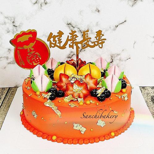 健康長壽金壽桃拉錢蛋糕(8吋)