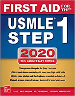 usmle1 first aid.webp