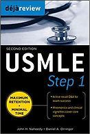 Deja Review - USMLE Step 1.jpg