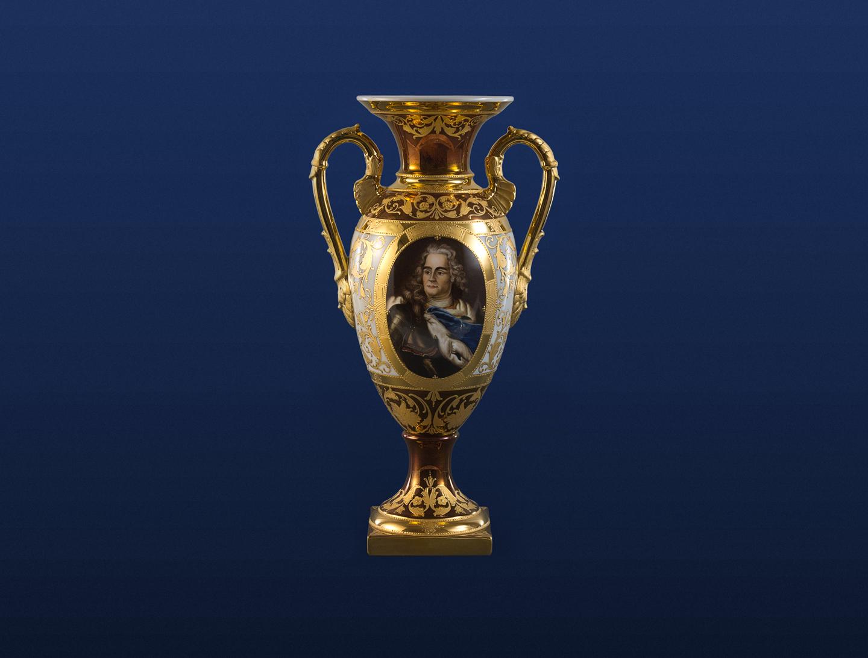 Vase HD2