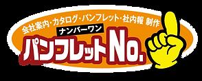 logo_panh_.png