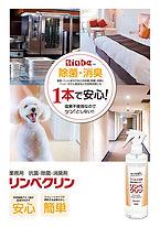 katarogu_d_hyousi.jpg