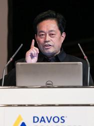 Cai Shehui