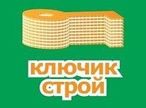 kluchik-stroy1-300x223.jpg