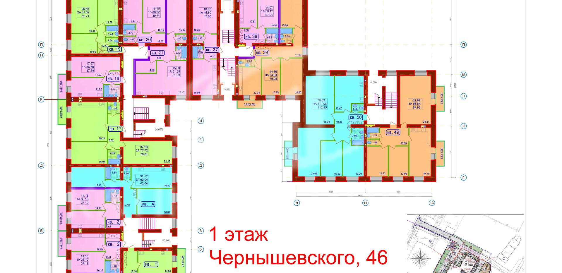 Планировки Черныш.46 этаж 1 испр.jpg