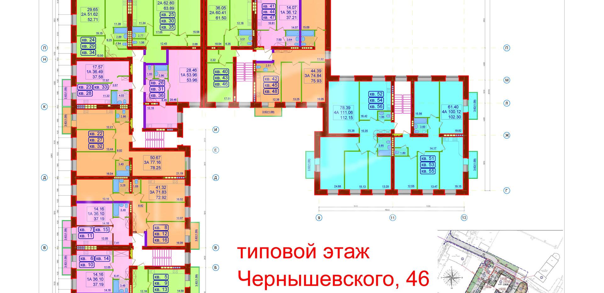 Планировки Черныш.46 этаж 2-4 испр.jpg
