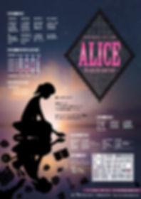 Aliceフライヤー180809.jpg