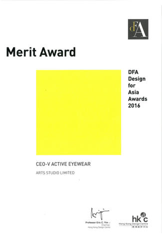 Design for Asia Awards 2014