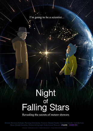Night of Falling Stars