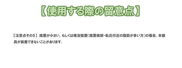 ホムペ用説明010_edited.jpg