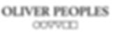 Oliver Peoples logo.png