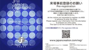 【倉敷染】「Premium Textile Japan 2021 A/W」に出展