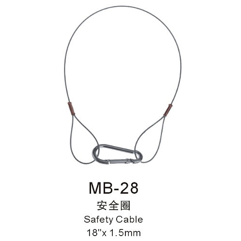 MB28 Safety Cable