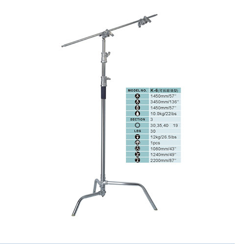 K6 C Stand with boom Arm