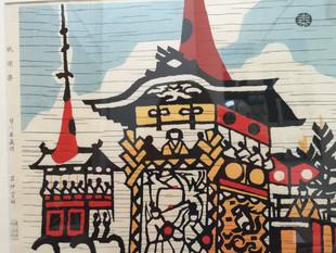 Minakawa Taizo 'Gion Festival Kyoto'