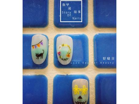 指甲說故事Story of Nails/ 015