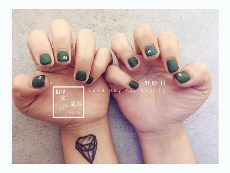 指甲說故事Story of Nails/ 020