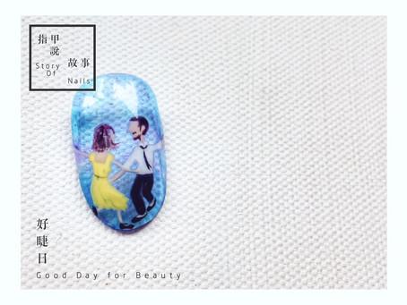 指甲說故事Story of Nails/ 018