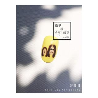 音樂篇|約翰藍儂.小野洋子/ John Lennon.Yoko Ono